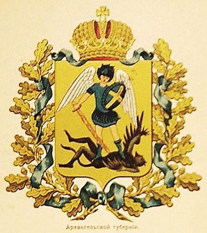 Escudos De Armas. Elegant Escudo De Armas Gtico. Interesting Partes De Un Escudo De Armas ...