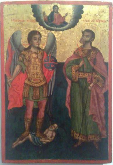 San Miguel Arcángel y San Christopher