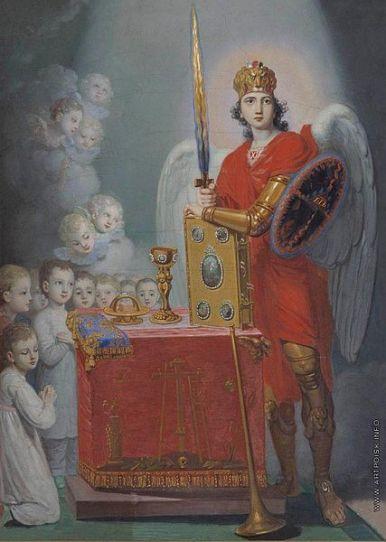 San Miguel Arcángel con los Hijos del Emperador Pablo Petrovich
