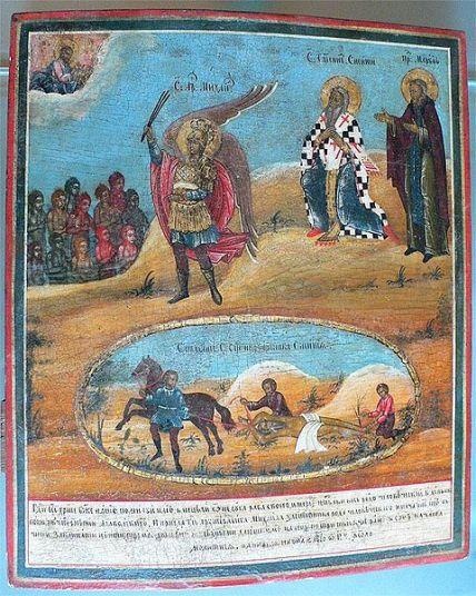 San Miguel Arcángel superando Trysavirts