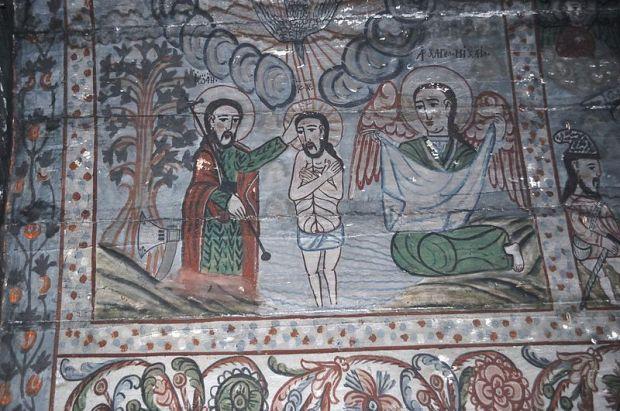 San Miguel Arcángel en el bautismo de Jesús