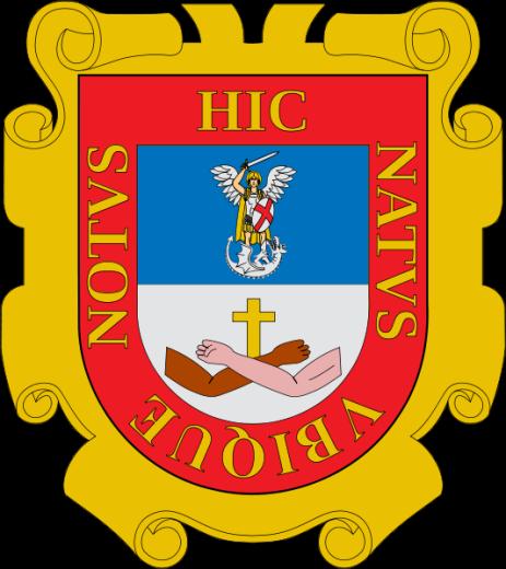 San Miguel Arcángel en el escudo de San Miguel Allende