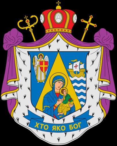 San Miguel Arcángel en el escudo del clero de Ucrania