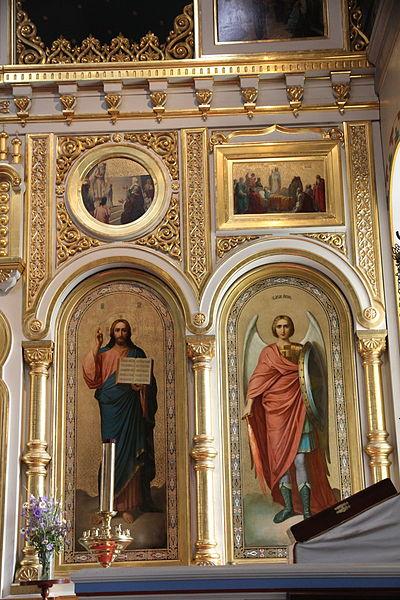 San Miguel Arcángel en el Guerrero de Dios