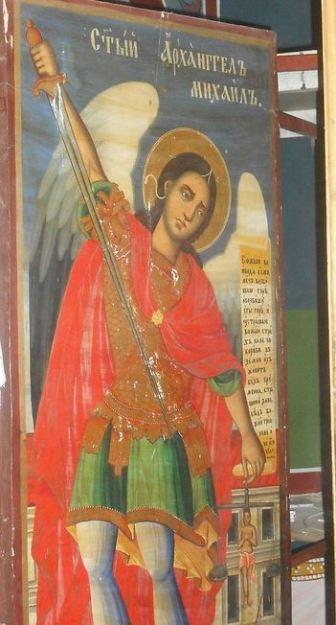 San Miguel Arcángel el Gran Príncipe Guerrero