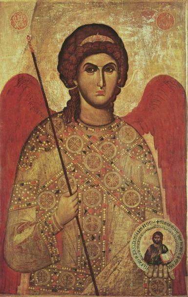 Arcángel Miguel en Chipre