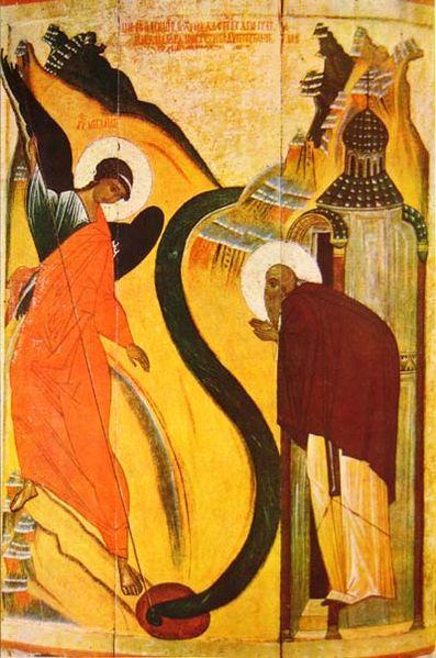 El Milagro de San Miguel en Chonæ