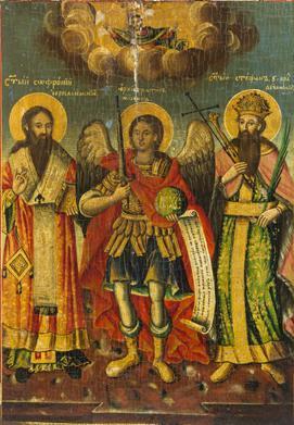 San Miguel Arcángel, San. Sofronio y San Stephen Decani