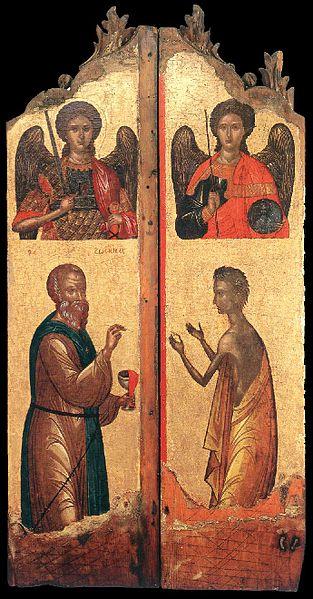 San Miguel Arcángel y San Gabriel Arcángel
