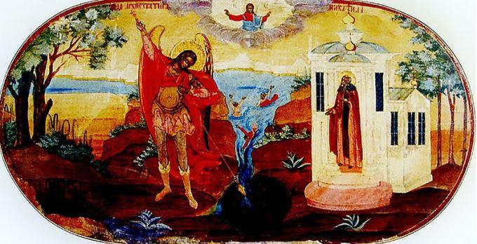 El milagro del arcángel Michael en Honeh