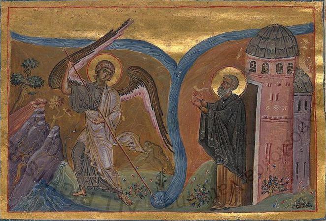 Milagro del Arcángel Miguel