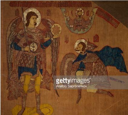 Aparición del Arcángel Miguel a Joshua