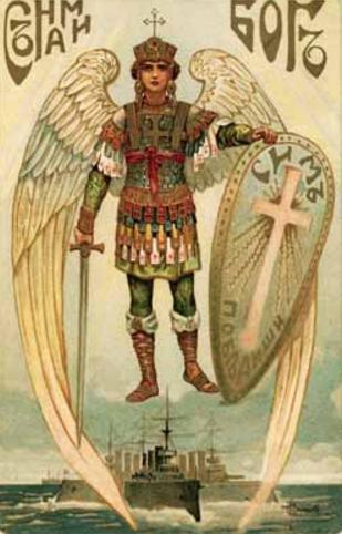 san-miguel-arcangel-con-su-escudo